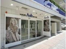 アッシュ センター南店(Ash)の雰囲気(シンプルで居心地の良い空間です。心からお寛ぎ下さい。)
