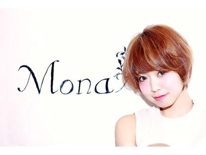 モナ(MONA)の写真