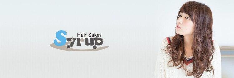 ヘアサロン シロップ(Hair Salon Syrup)のサロンヘッダー