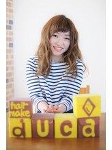 ヘアメイク デュッカ ダイヤモンド(hair make duca diamond)岩崎 愛