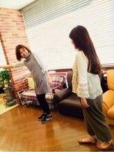 ririのウリは≪あたたかい空間&お家でのスタリングが簡単に♪≫
