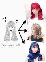 「自分の髪は【何色ならできるの?】今さら聞けないヘアカラー事情!」