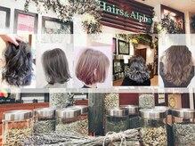 ヘアーズアンドアルファ(Hairs&Alpha)の雰囲気(ドライフラワーに包まれた癒しの空間♪なりたいスタイルを実現♪)