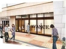 アバンス 光明池店(AVANCE. )の雰囲気(2015.8 NEW OPEN!)