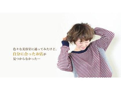 スイッチヘアー(switch HAIR)の写真