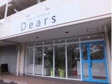 ヘアーリゾートディアーズ (Hair Resort Dears)の雰囲気(高城駅近く!6月で1周年♪おしゃれなブルーのドアが目印です。)