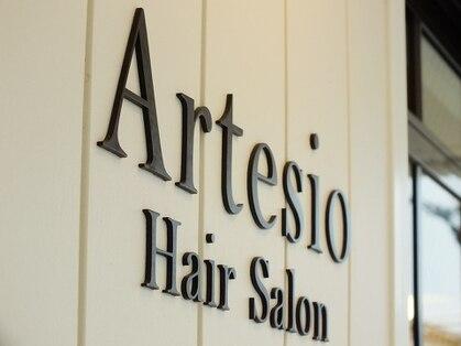 アルテシオ(Artesio)の写真