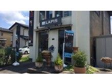 ラピス 鶴田店(LAPIS)