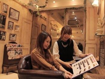 ロージアバイアルティナ(ROSIER by artina)の写真/≪町田駅徒歩1分♪≫ベテランスタイリストが多数在籍!大切な髪は悩みをわかってくれる人にお任せ☆