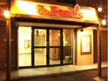 トゥファシス(to Fascis)の写真