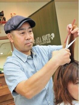"""アジアスープ(ASIA SOUP)の写真/長年の経験で培った""""腕""""と、知識の""""引き出し""""から、常にお客様目線に立ったStyle提案が人気★"""
