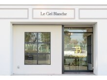 ルシエル ブランシュ(Le Ciel Blanche)
