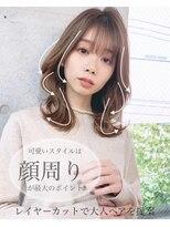ミルクティーカラーひし形シルエットヨシンモリ【riko立野】