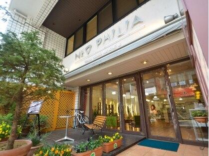 ネオフィリア 下井草店(NEO PHILIA)の写真