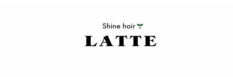 シャインヘア ラテ 新百合ヶ丘(Shine hair latte)のサロンヘッダー