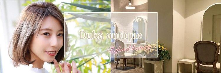 デュッカアンティーク(Duka antique)のサロンヘッダー