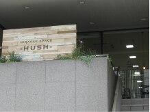 ミラクルスペース ハッシュ(miracle space HUSH)の雰囲気(バアウハウスの2階にあります。)