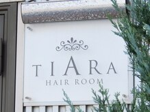 ティアラ(HAIR ROOM TIARA)