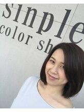 シンプルカラーショップアンドグッズ 岡田店(sinple color shop & goods)☆ sinple ☆ ディープオリーブ【西面勇佑】