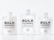 メンズサロン ブロック(Men's Salon bloc)の雰囲気(BULK HOMME(バルクオム)取扱店です。【大通/ メンズ】)
