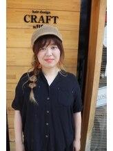 ヘアデザインクラフト(hair design CRAFT)風澤 くみ子
