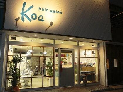 hairsalon Koa