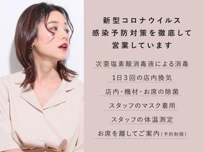 レイフィールド 勝川店の写真
