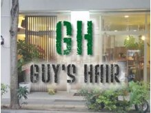 ガイズヘアー(GUY'S HAIR)