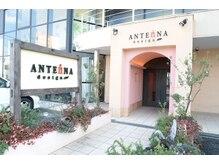 アンテナ デザインプラス 武蔵浦和店(ANTEnNA design+)の雰囲気(南国のリゾートホテルの様なエントランス♪)