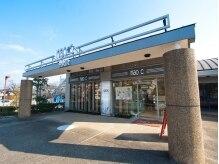 ナオシ 田原台店(nao c)の雰囲気(四季を感じながらトレンドをプラスしたスタイルを楽しんで♪)