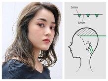 ◆大人女性の為にこだわるデザインカット・ツヤカラー☆厳選したアイテムでなりたいスタイル、女性像へ◆