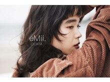 エミイ 鎌倉(eMii.)
