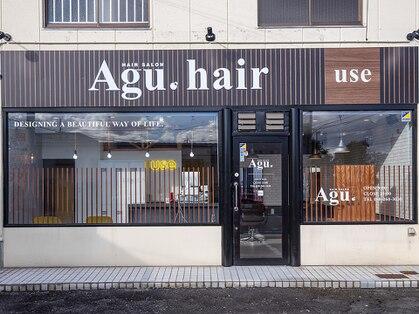 アグ ヘアー ユーズ 岐阜柳津店(Agu hair use)の写真