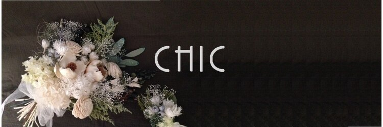 シック(CHIC)のサロンヘッダー