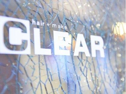 ヘアメイク クリア 本店(hair+make CLEAR)の写真
