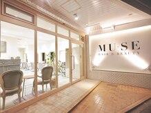 髪質改善サロン ミューズ 一社店(MUSE)