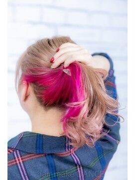 ヘアーメイク ダンス(hair make DANCE)ベース ミルクティー インナーピンク