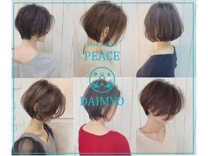 ピースダイミョウ(PEACE DAIMYO)の写真