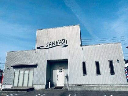 サンカリ 平形店(SANKARI)の写真