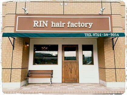 リン ヘアファクトリー アンド アイラッシュサロン(RIN)の写真