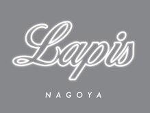 ラピス 名古屋(Lapis)