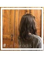 ルパラディ(leparadis)【ルーズセミロング!】