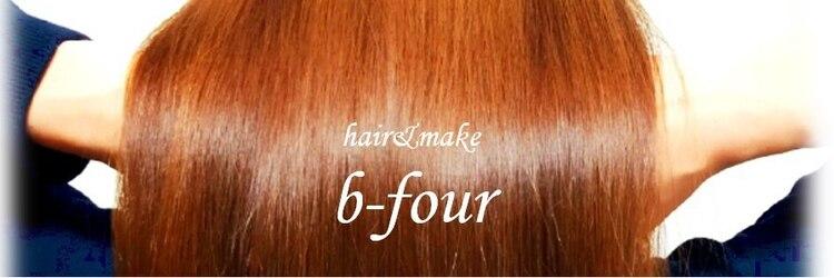 ヘアーアンドメイクビィフォー(hair&make b four)のサロンヘッダー