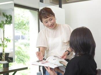 アン シュシュ(un chouchou)の写真/お客様それぞれに寄り添った的確なアドバイスと丁寧なカウンセリンで、ワンランク上のサービスをお届け☆