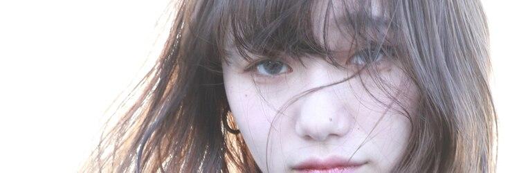 ルチア ヘア プリュイ 心斎橋南船場店(Lucia hair pluie)のサロンヘッダー