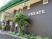 クリエイト(CREATE)