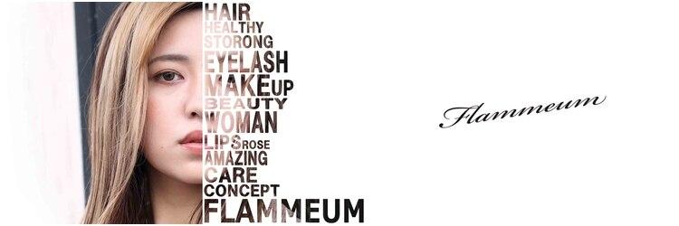 フラミューム 相模大野店(flammeum)のサロンヘッダー
