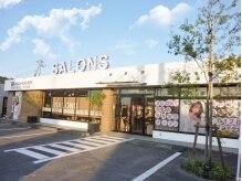 サロンズヘア 丸亀土器店(SALONS HAIR)