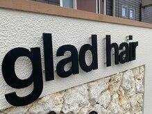 グラッドヘアー(glad hair)
