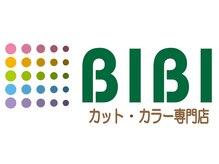 ビビ(BIBI)の雰囲気(落ち着いた空間です♪)